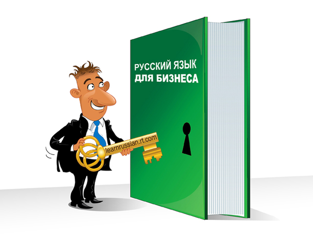 Business Russian — Door to Doing Business