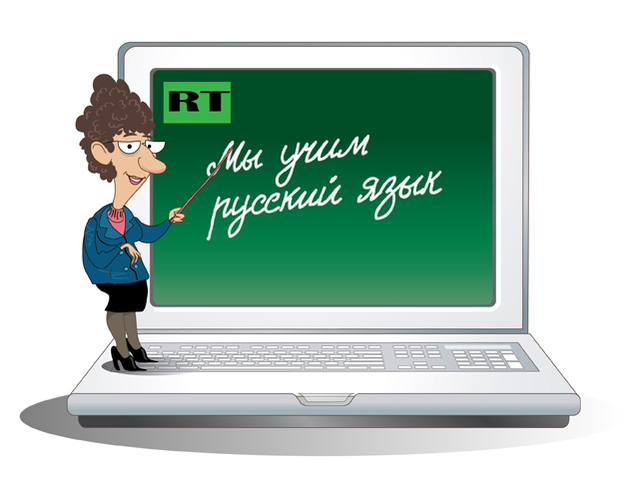 To Learn Russian Language Online 8