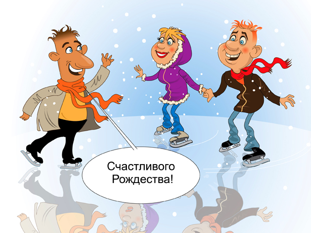 "Merry Christmas 2020 Russian How to Say ""Merry Christmas"" in Russian — LearnRussian Speak Russian"