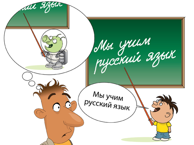 Version learn russian and speak