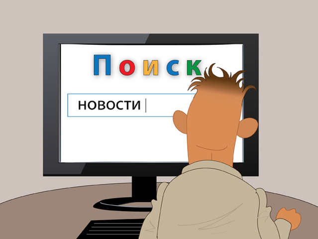 News in Russian—Tool for Learners