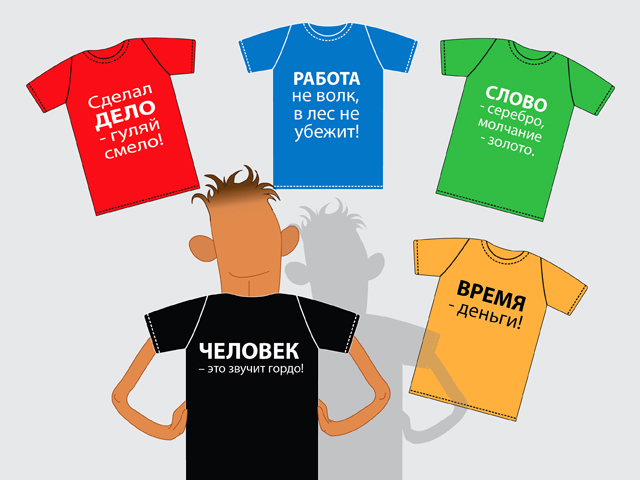 Popular Russian Words